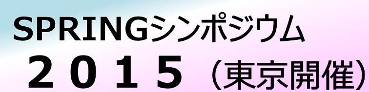 JCSI 日本版顧客満足度指数